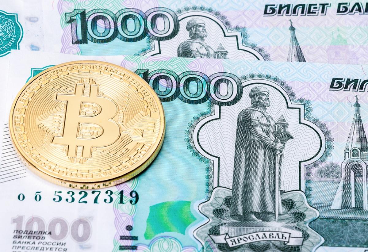 Обменник рублей на биткоин топ игры макияж на работе онлайн